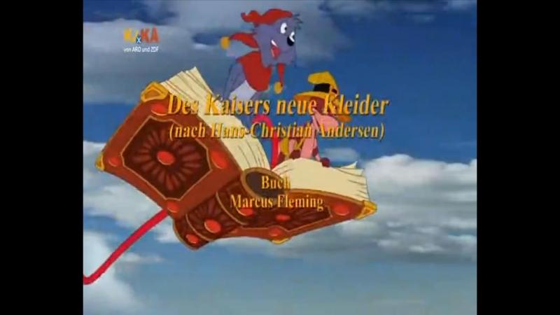 Симсала Гримм_s.3, ep.23.Новое платье короля_(на немецком языке) Des Kaisers neue Kleider