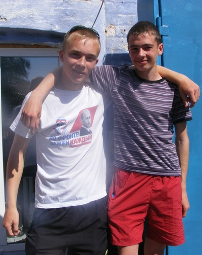 Иван Билле, 13 июля , Белокуриха, id126984729