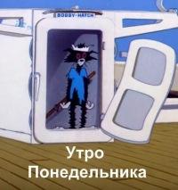 Женя Ануфренко, 13 июля 1995, Магнитогорск, id179785040