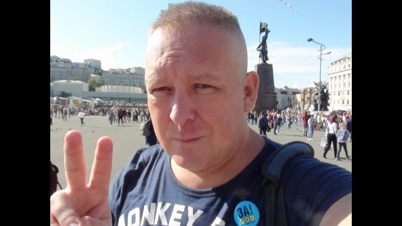 День Тигра во Владивостоке 30.9.18 (1) Дмитриев Дмитрий
