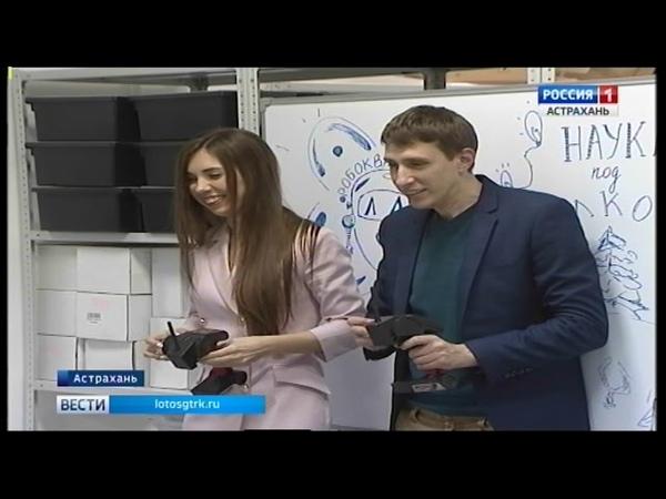 Астраханский инженер придумал, как отвлечь детей от мобильных устройств