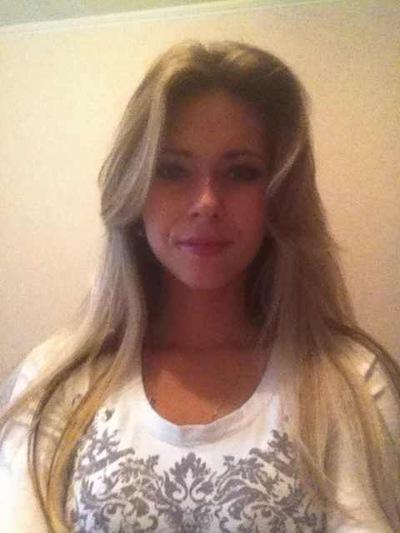 Анастасия Артёмова, 29 февраля , Тольятти, id5476620
