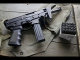ПИСТОЛЕТ-ПУЛЕМЁТ ПП-91 «КЕДР»