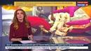 Новости на Россия 24 • На Сахалине открыли завод по глубокой переработке краба