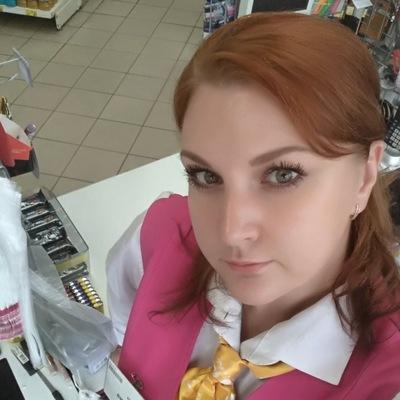 Екатерина Щербанева