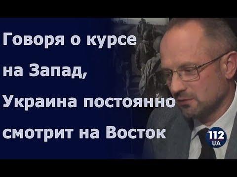 Роман Бессмертный, вице-премьер-министр Украины 2005 г., в Вечернем прайме на 112, 24.09.2018