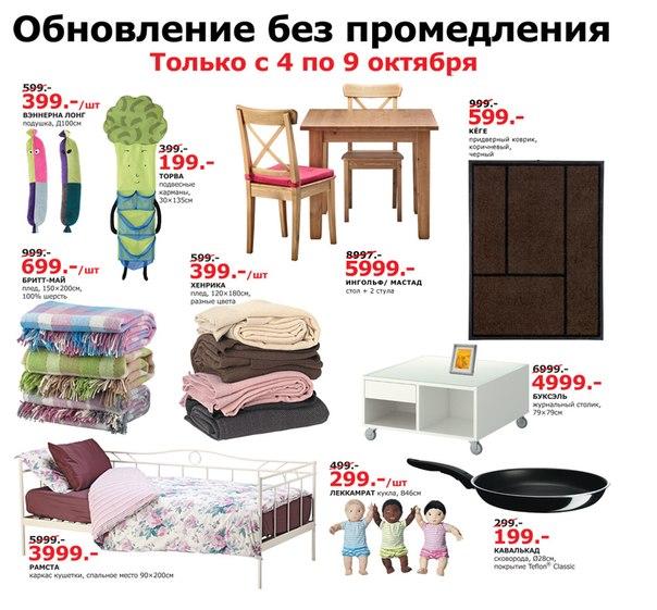 Электронный каталог - Сеть гипермаркетов