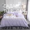 Абубакр Юсупов 2-Б-96