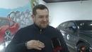 Известный стритрейсер Эрик Давидович оценил Тулу и местные дороги. Видео