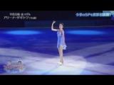 Алина Загитова - Призрак Оперы | THE ICE 2018