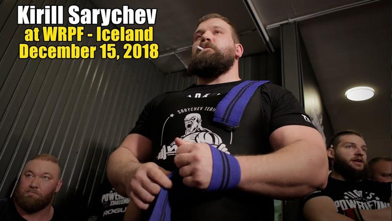 Kirill Sarychev at WRPF-Iceland, December 15, 2018