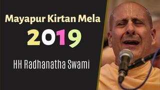 Mayapur Kirtan Mela 2019 (Day 2) - HH Radhanatha Swami
