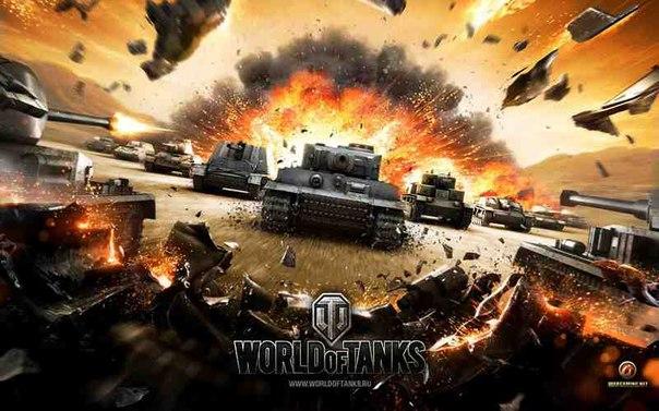 Подборка скришнотов из игры world of tanks