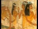 Секс до нашей эры   Египет