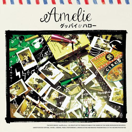 Amelie альбом Meguri Meguru