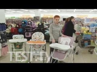 Стульчик для кормление Happy Baby William обзор