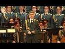 По долинам и по взгорьям Alexandrov Ensemble 2018