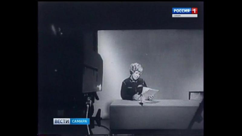 Вести-Самара 02.10.18