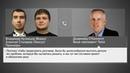 Новости на Россия 24 • Телефонный разговор пранкеров и вице-президента Tesla Диармайда О'Коннела.