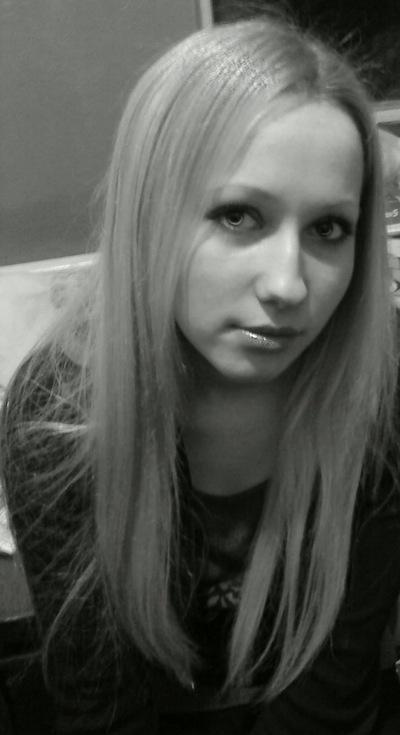 Inna Veretelnikova, 8 апреля 1992, Санкт-Петербург, id209508861