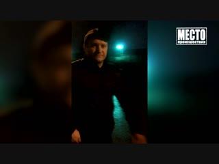 Сводка. У ночного клуба на Северном кольце избили двух приятелей. 24.12.2018