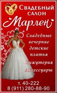 Πолина Ρожкова, 20 февраля , Лодейное Поле, id216057170