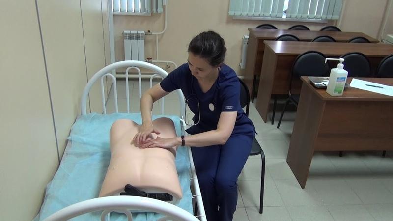 ОСКЭ Терапия Диагностика заболеваний органов брюшной полости