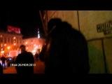 ЛГБТ-фест Киноцентре Киноцентре Jam Hall!!! 3 серия Отказ показать удостоверение.