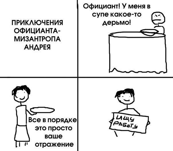 Фото №421787605 со страницы Юлии Рыжовой