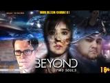 [18+] Шон и Даша играют в Beyond: Two Souls (PS4)