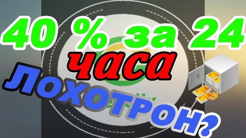 KEPOLIX.COM ЛОХОТРОН СКАМ