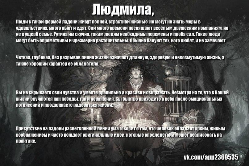 Людмила Батракова | Ярославль
