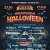 27.10 - Самый Страшный Halloween - Opera (С-Пб)