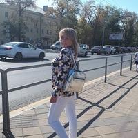 Олеся Керова