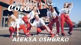 Black Caviar feat. u.n.i Coco Choreography by Aleksa Oshurko Devil Dance Studio