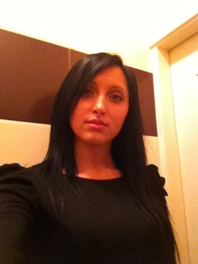 Илона Ергина, 13 марта , Одесса, id23810885