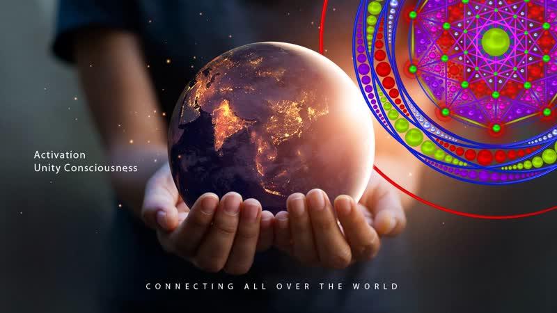 [1280 x 720] Активация Сознание Единства