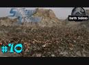 Starship Troopers Десантура 10 Жучиное гнездо