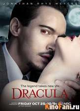 Дракула (сезон 1) / Dracula / 2013