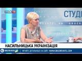Ницой рассказала, какштрафовала вожатых детского лагеря зарусский язык