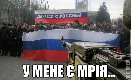 Главная цель  Путина - подорвать ЕС или НАТО, благодаря чему он сможет заполучить что угодно, - Бридлав - Цензор.НЕТ 5336