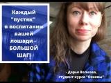 Дарья Волкова и Юлий (Ликино-Дулёво, Россия)