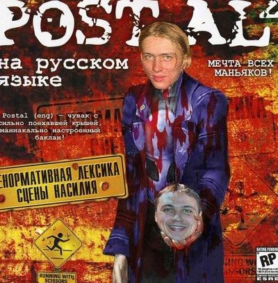 Илья Вялов, 1 октября 1981, Улан-Удэ, id185169897