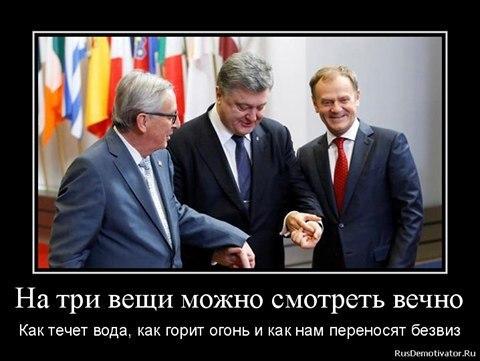 Порошенко провел переговоры с Туском, Шульцем и Юнкером - Цензор.НЕТ 7668