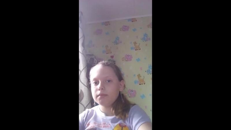 Виктория Боковикова - Live