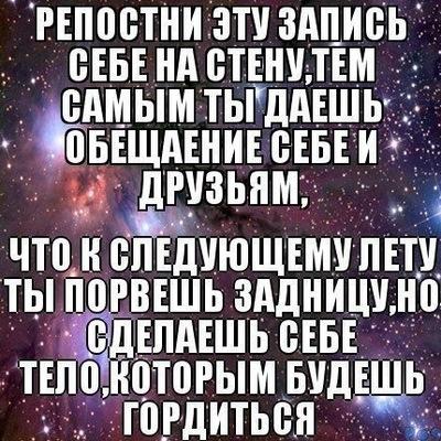 Renat Amytov, 24 августа 1997, Москва, id172865627