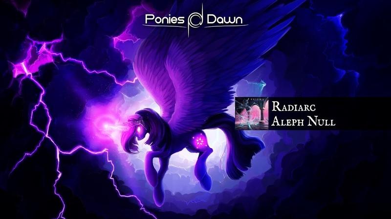 Radiarc Aleph Null Hybrid Orchestral