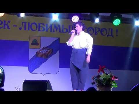 Юлия Мокроусова Бессовестно счастливая
