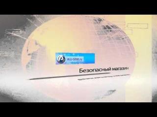 Интернет магазин цифровой техники ALL-GSM.ru