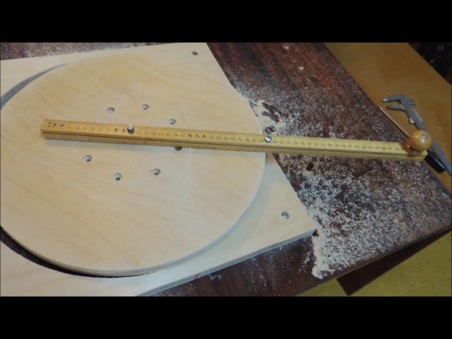 Резец из самореза или как руками ✂️ вырезать ровный круг из фанеры (cutter).